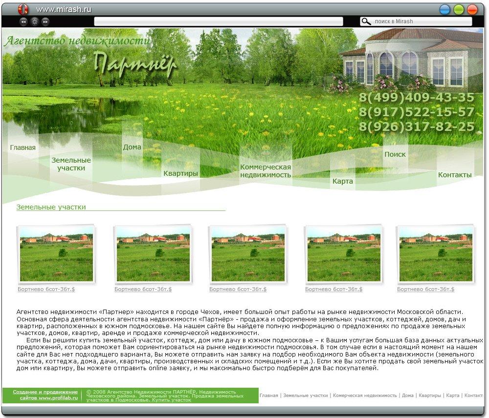 Дизайн карта сайта