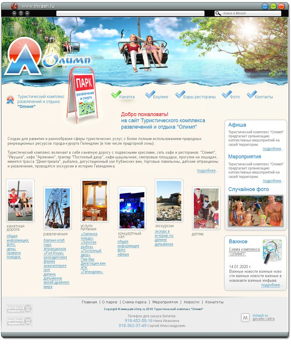 Веб дизайн сайт