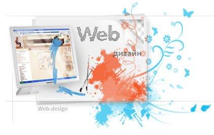 интересные Статьи по web дизайну