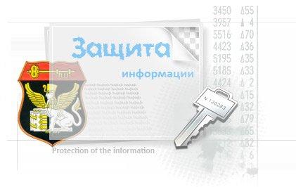 руководящие документы