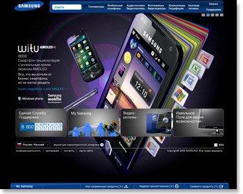 Дизайн сайта в промостиле