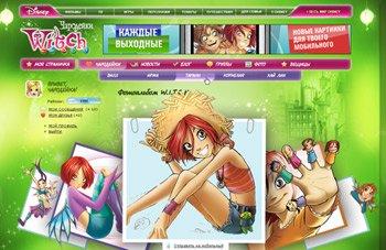 Дисней-стиль в веб-дизайне