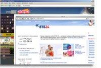 Открытие нового диалогового окна web-браузера