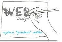 Элементы современного веб сайта